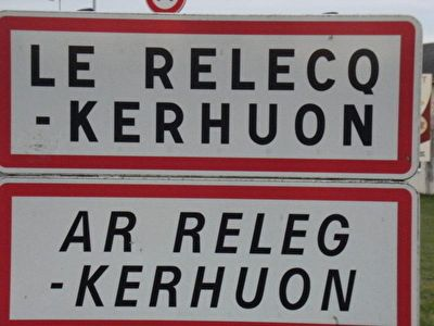 Parking / box Le Relecq Kerhuon